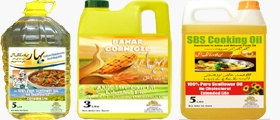 SBS Cooking Oil