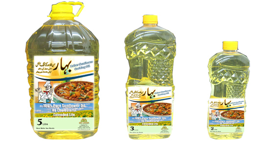 Bahar Cooking Oil